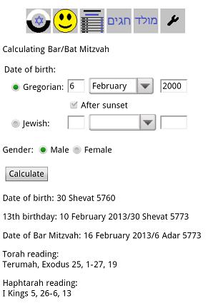 Yahrzeit Anniversary Calendar Hebcal Jewish Calendar